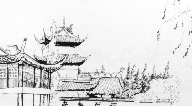 Drawings from Zhujiajiao