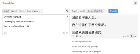 Screenshot 2014-05-16 13.08.29